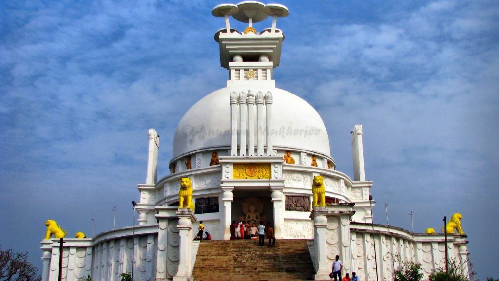 Dhauli | Welcome to Khordha District Web Portal | India