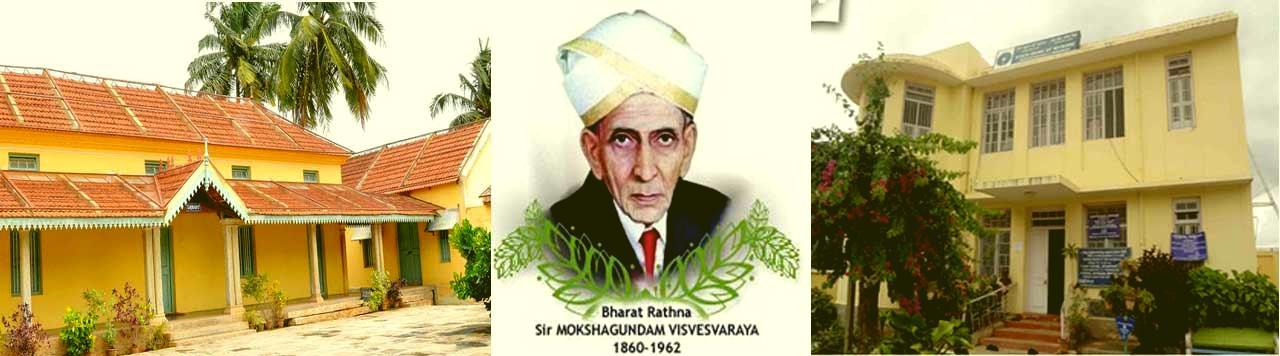 Sir-Mokshagundam-Visvesvaraya