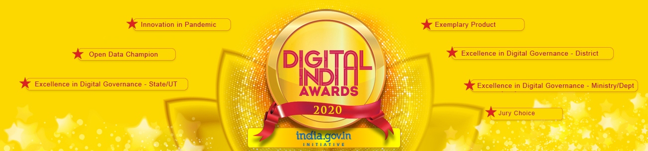 DigitalIndiaAwards