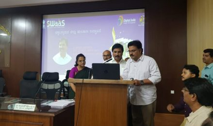 Inauguration-of-District-Website