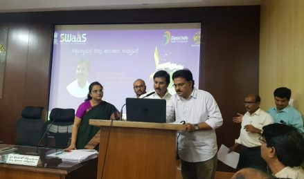 Inauguration-of-District Website