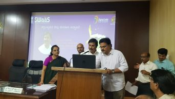 Inauguratin-of-District-Website