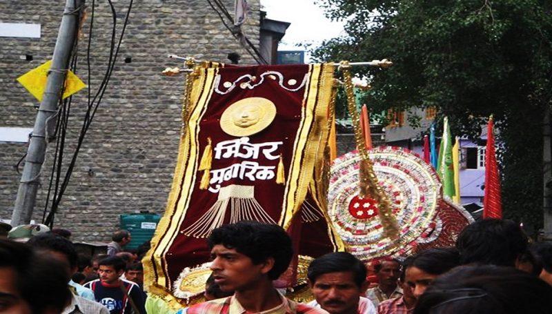 Minjar Procession