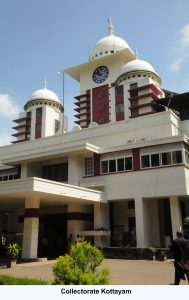 Kottayam Collectorate