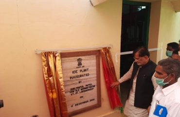 Alt Ice plant inauguration at Bitra