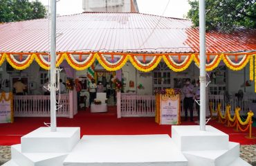 68th Liberation Day Collector Office