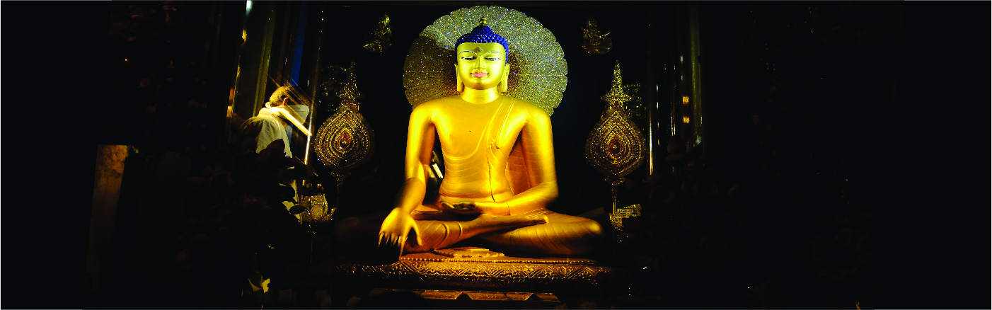 Bodhgaya Mahabodhi World Heritage Site