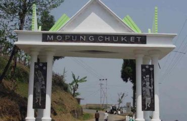 Mopungchuket entrance Village Gate