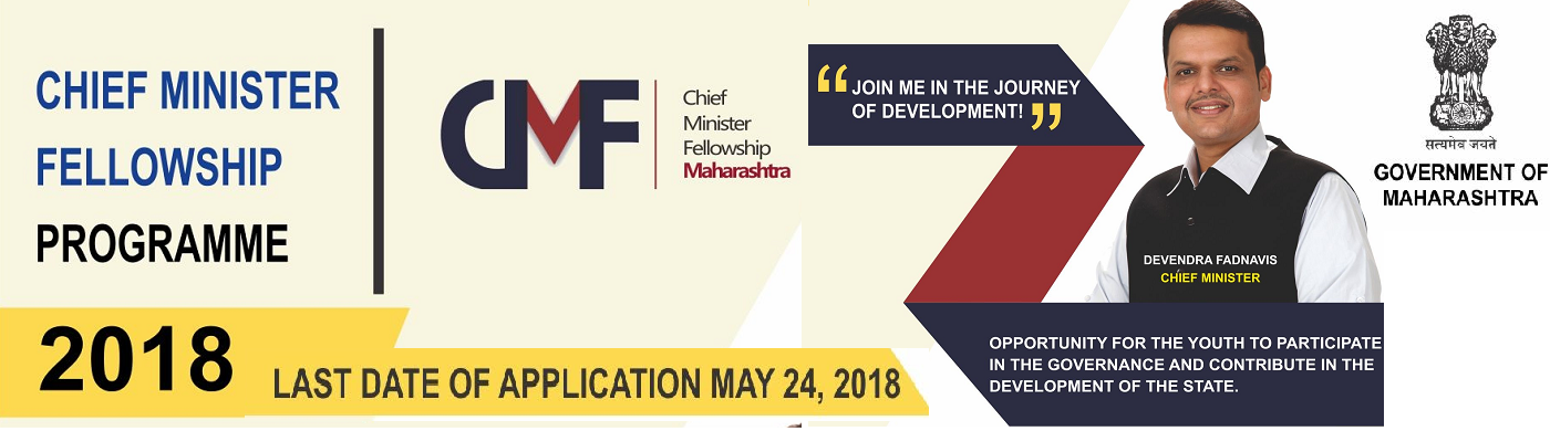 Chief Minister Fellowship programme