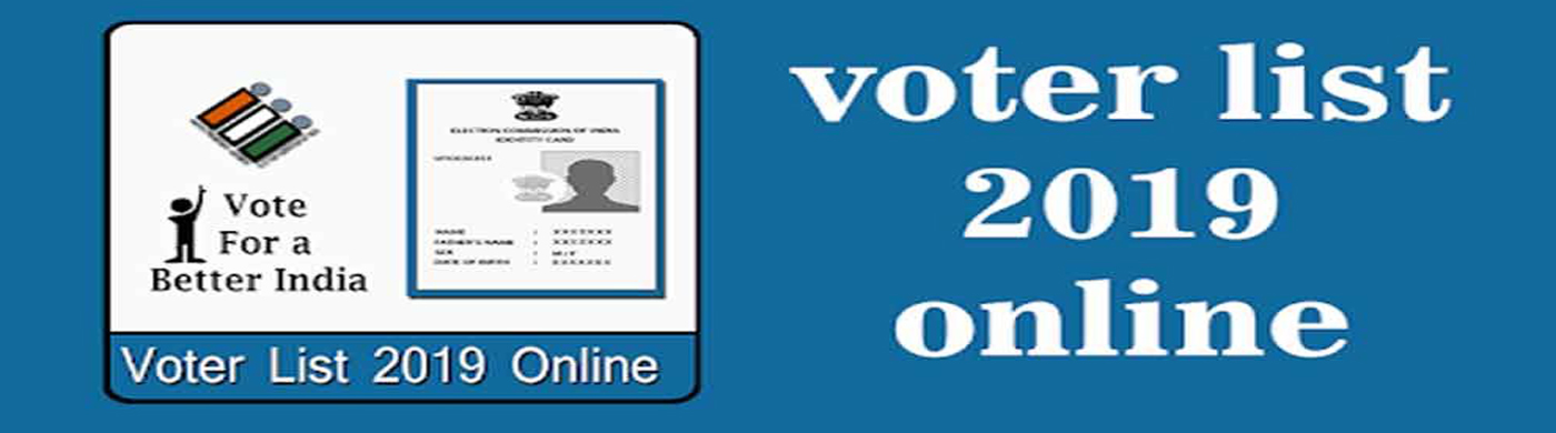 Final Electoral Roll 2019 PDF (Part Wise)