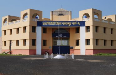 District Jail Gadchiroli