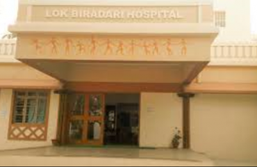 Hospital at LBP Hemalkasa