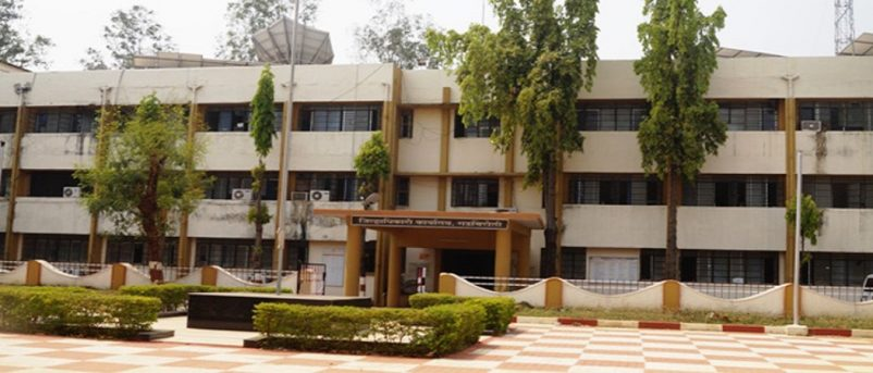 District Collector Office