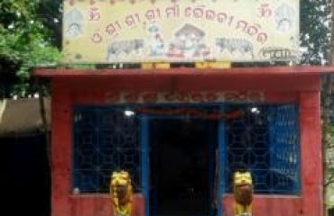Bhairabi Temple Out side View