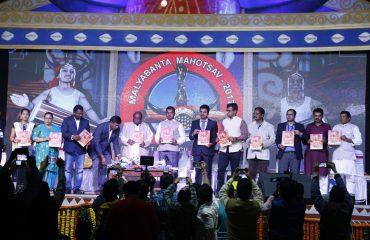 Malyabanta Mahotsav Book innaguration