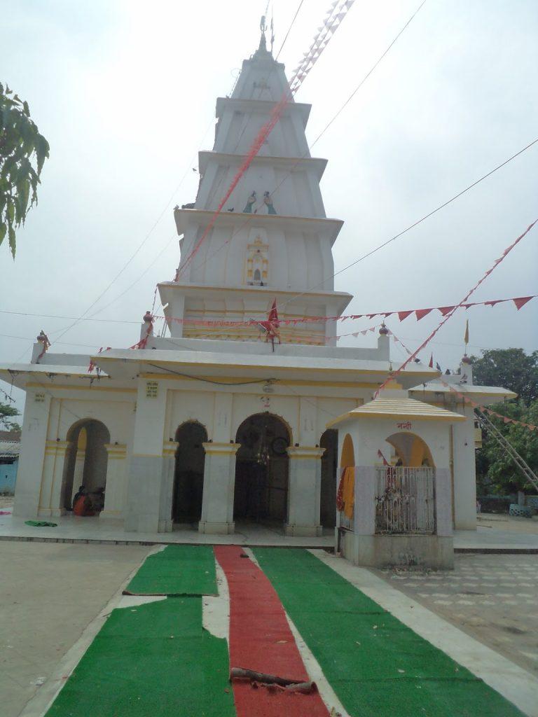 Ugana Mahadev