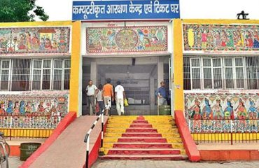 Ticket Counter with Mithila Painting