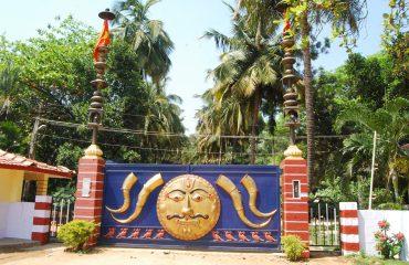 Entrance of Janapadaloka