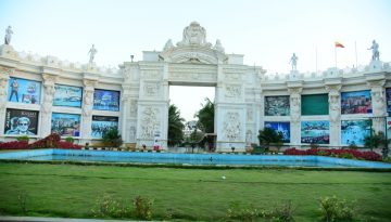 Entrance of Innovative Film City