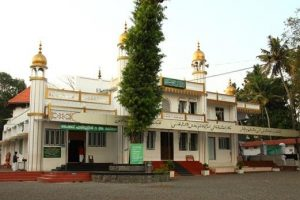 Kanjiramattom Mosque.