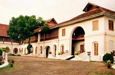 Hill Palace Museum