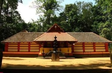 Iringole Forest Temple