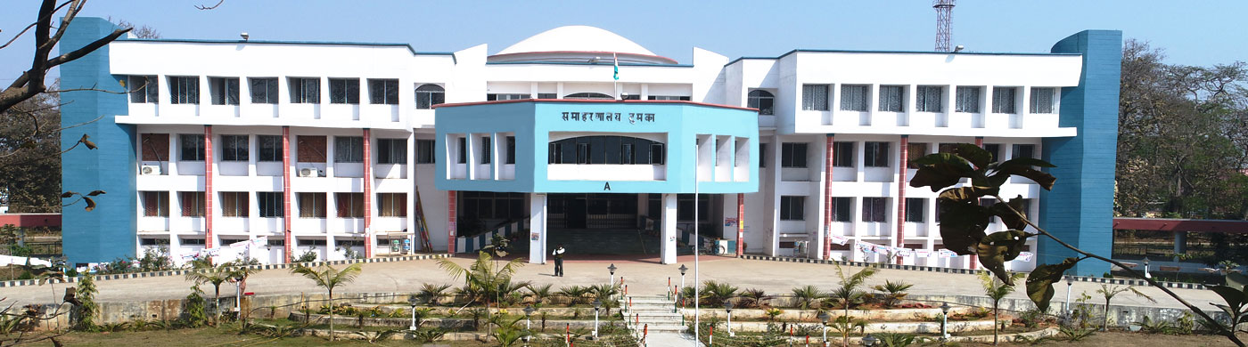 New Collectorate Building dumka