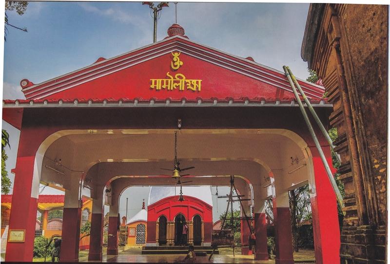 Maa Mauliksha Temple