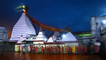 Baba Basukinath Dham