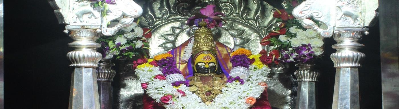 Shri Tuljabhavani