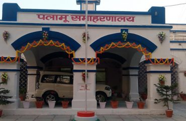 collectorate_Building_Palamu