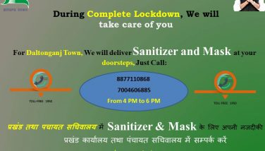 Sanitizer and Mask