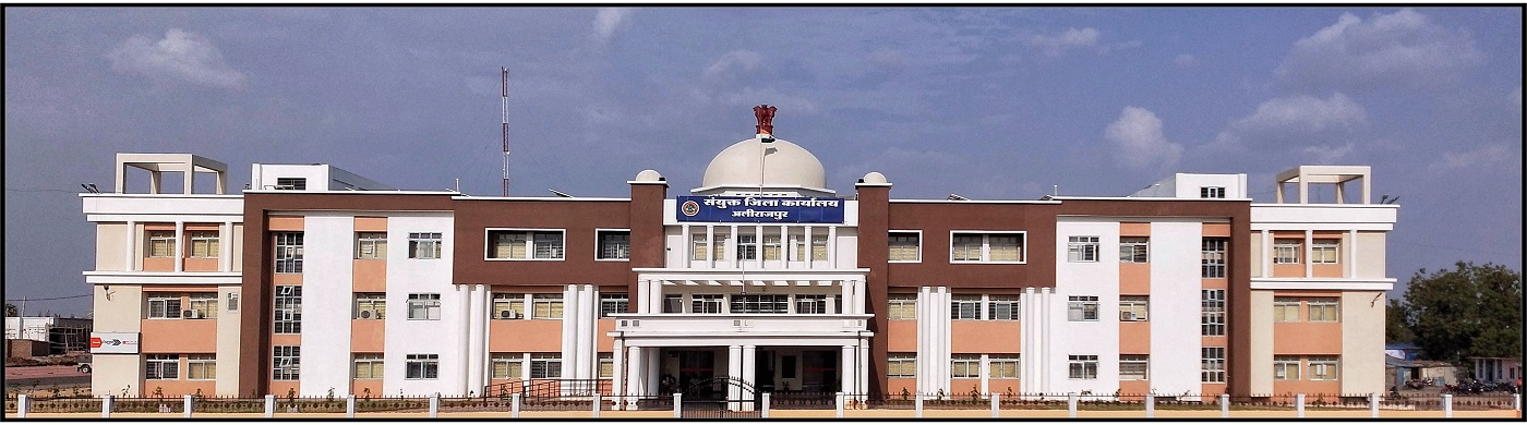 Alirajpur Collectorate Office