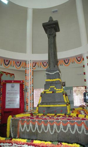 Subramanya Siva Memorial –Papparapatti