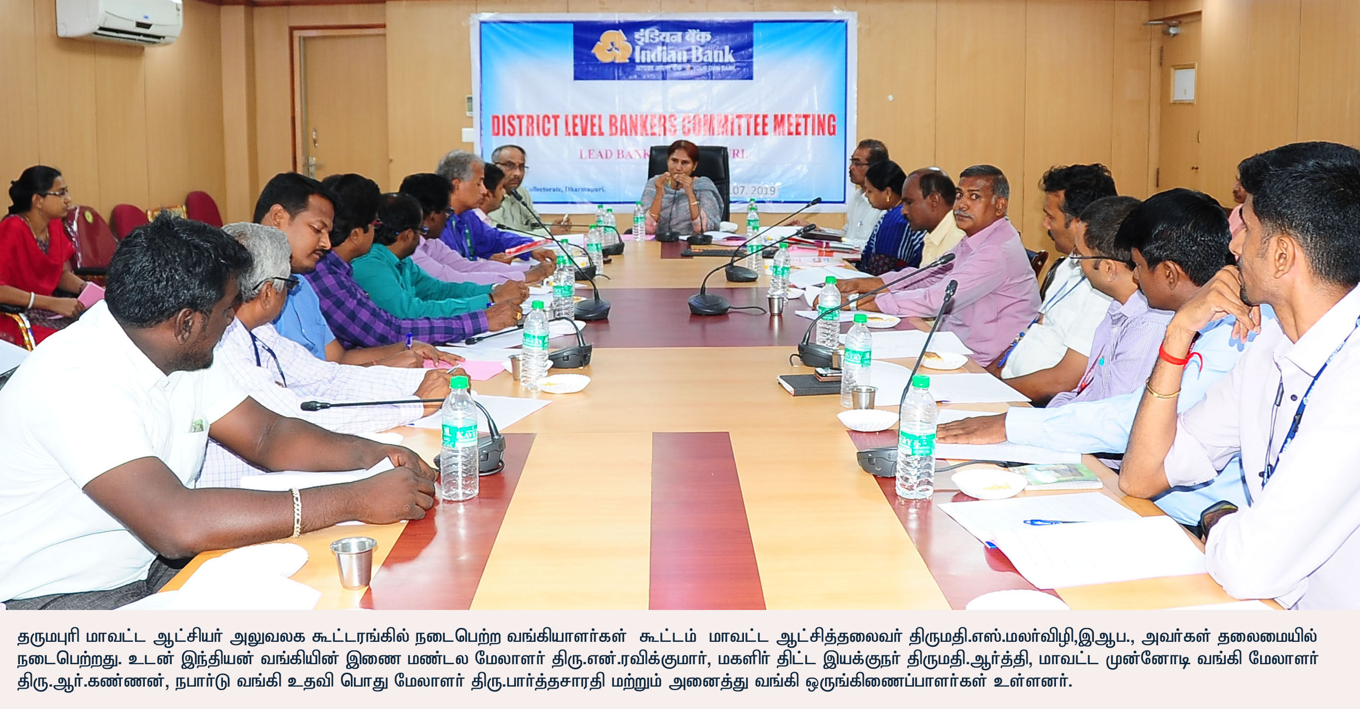 District Level Bankers Committee Meeting