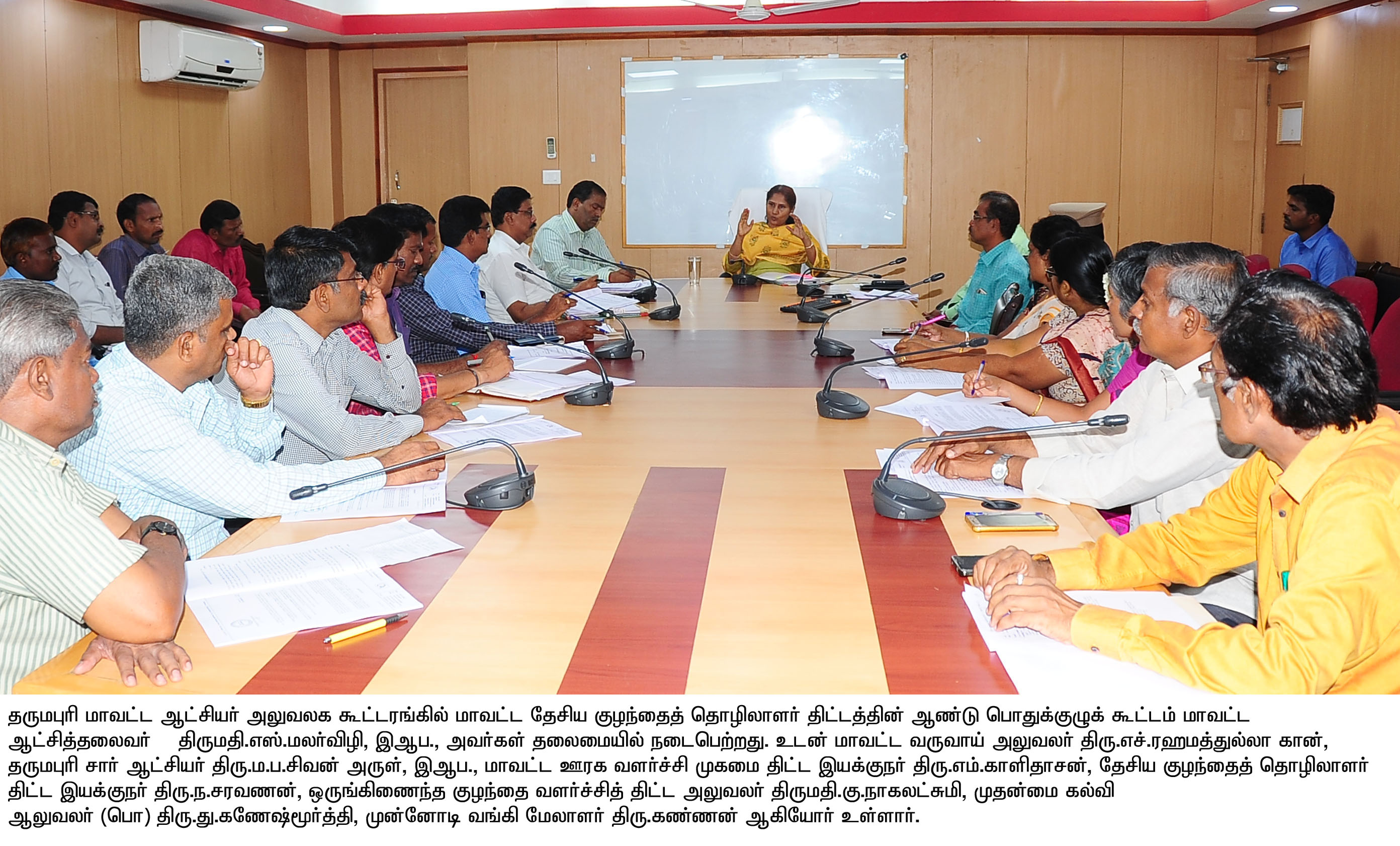 National Child Labour Project - General Body Meeting