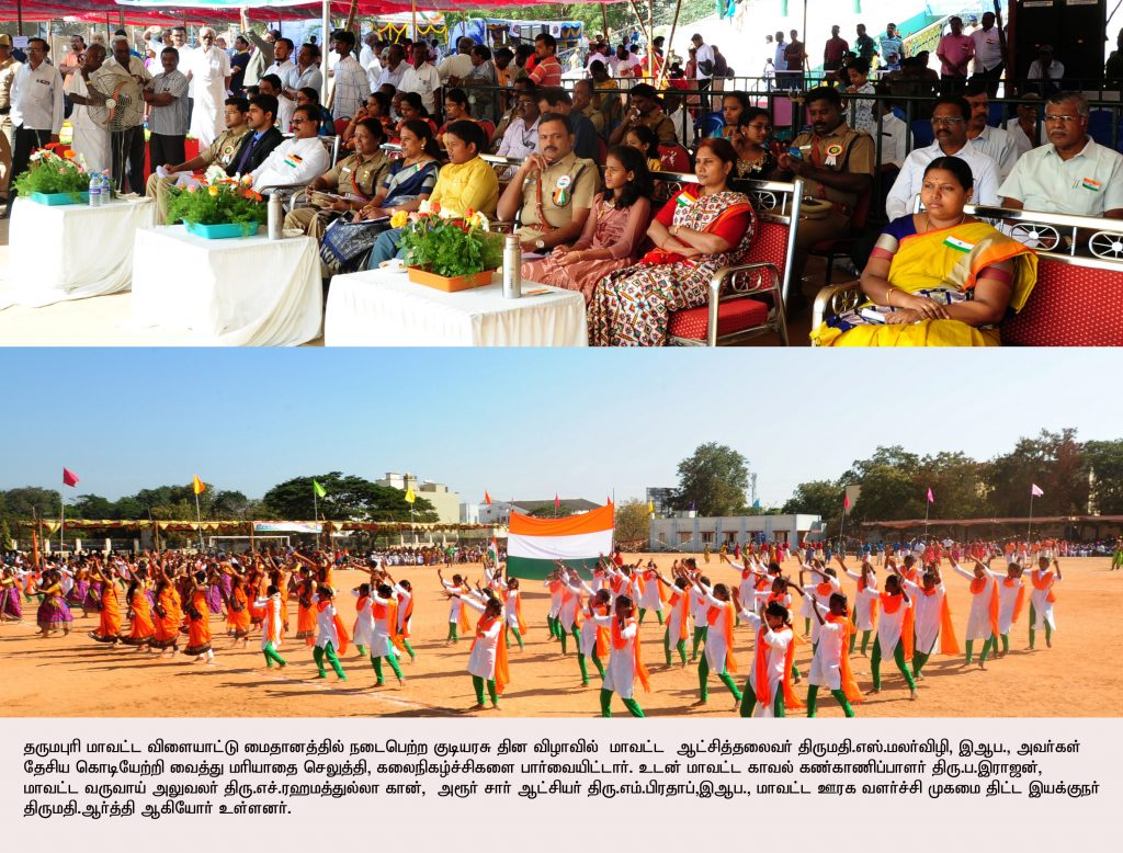 Republic Day Celebration-2020