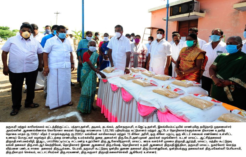 Honorable Higher Education Minister COVID-19 Relief aid