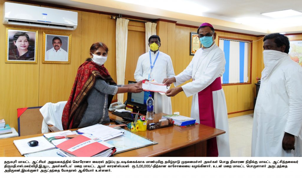 COVID_19 Releaf Fund for Chief Minister's Public Releaf Fund