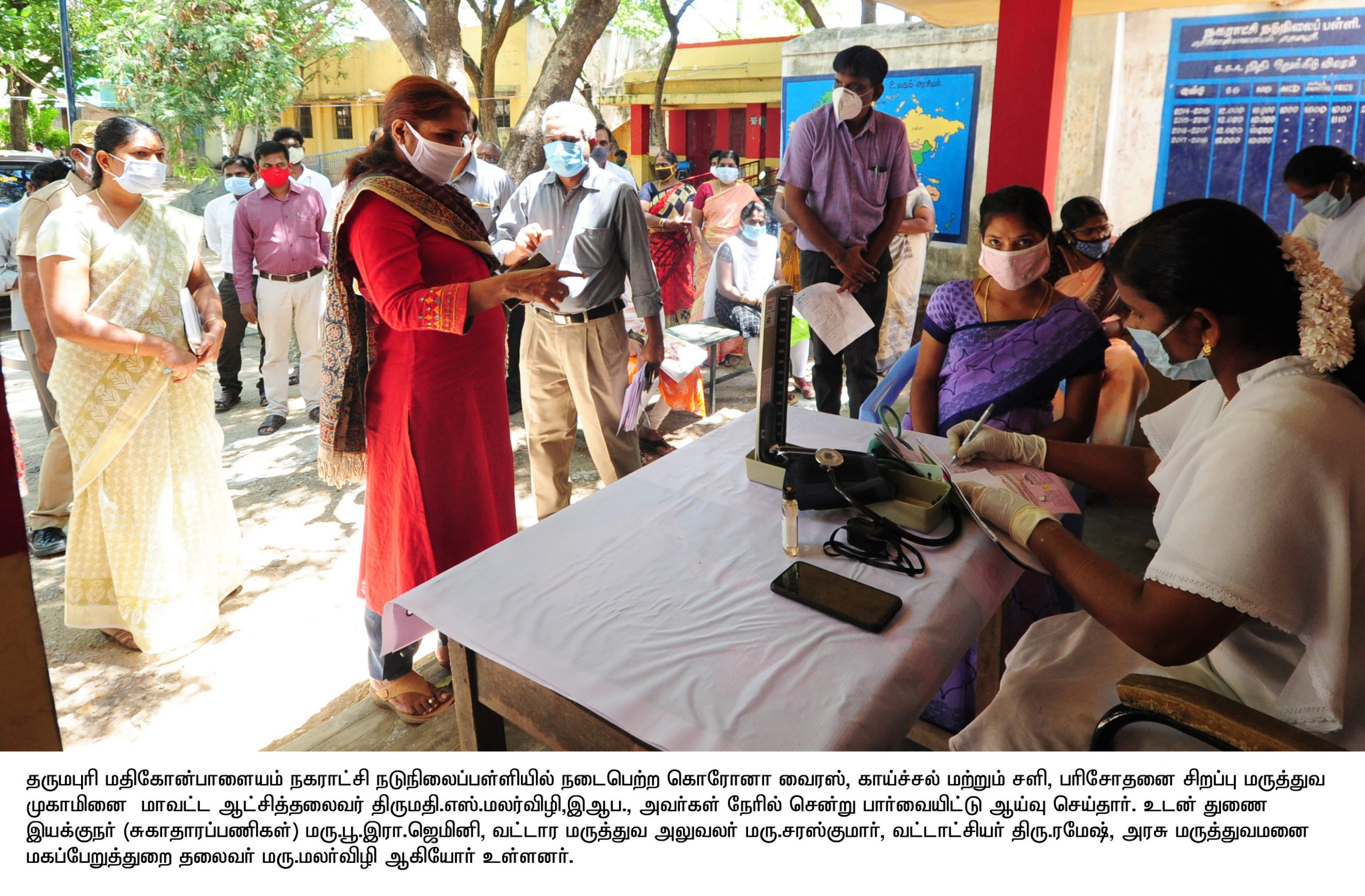 The District Collector visited and inspected the Corona virus, cold and flu special testing camp