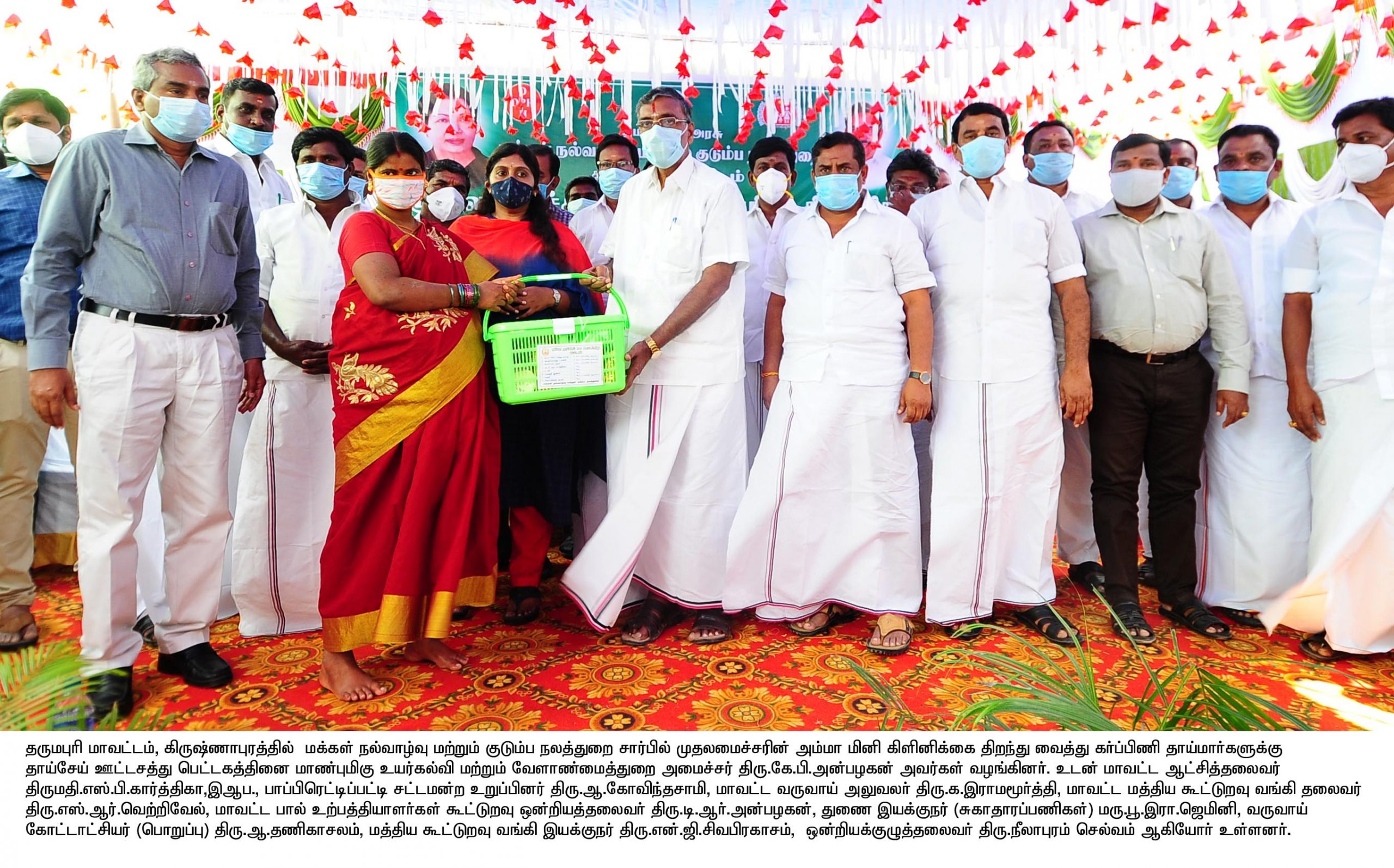 Hon'ble Minister of Higher Education and Agriculture has opened a AMMA Mini Clinic