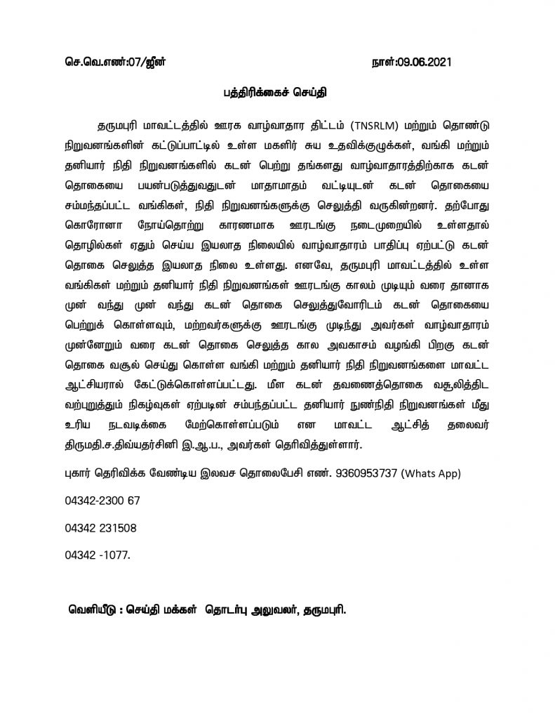 Press Release Dated 09/06/2021