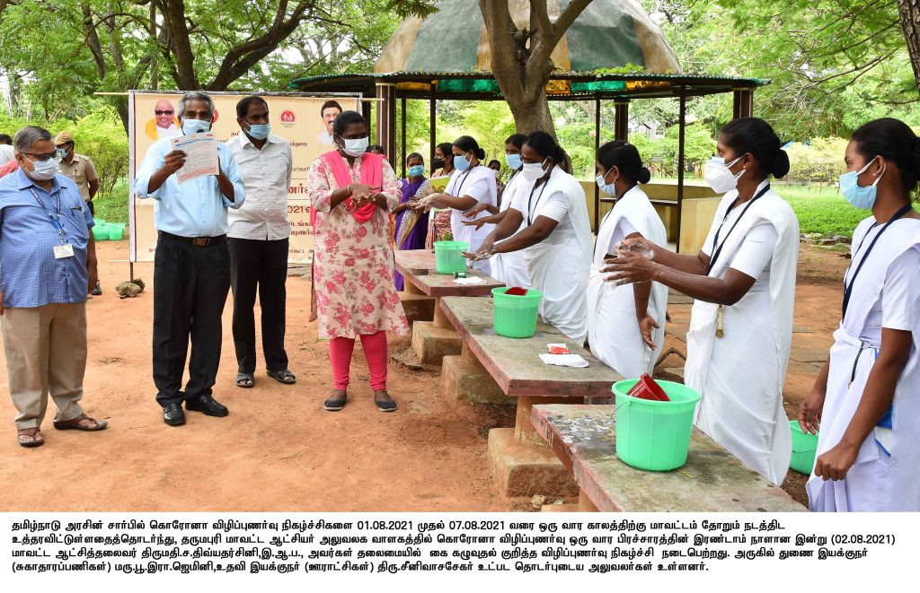 The District Collector inaugurated the Corona Awareness Program
