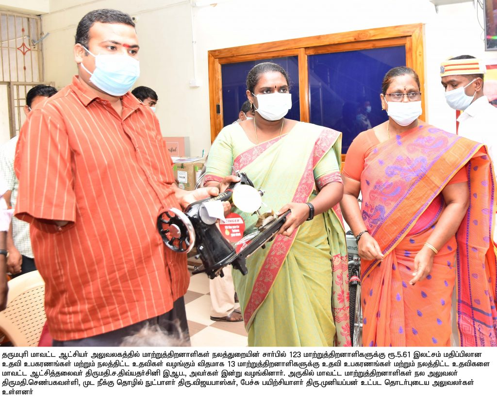 The District Collector issued assistive devices and welfare assistance to differently abled persons