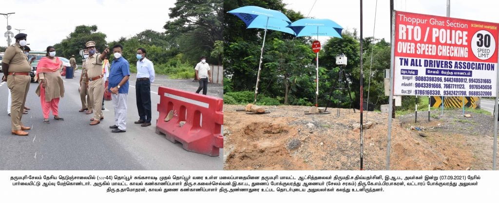 District Collector Inspected Thoppur National Highway and Sericulture Department