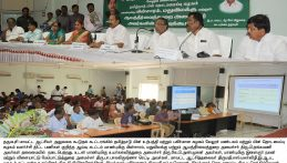 EB Minister Review Meeting