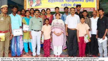 ICDS - Anti Child Labour Day