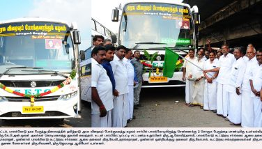 Honorable Higher Education Minister New Bus Inauguration