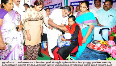 Honorable Higher Education Minister Started a Polio Immunization Camp in Keragodahalli village