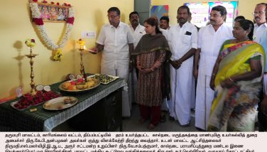 Honorable Higher Education Minister New Animal Husbandry Clinic Opening